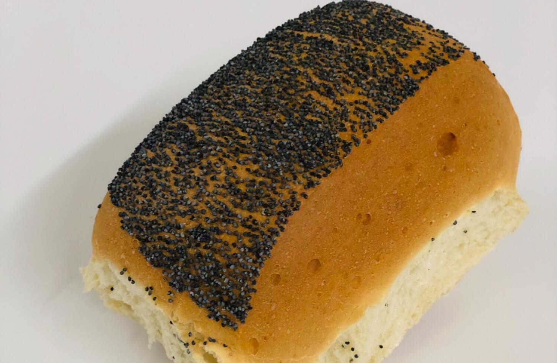 Bergshaven Bakeri og Konditori - Tebriks fint