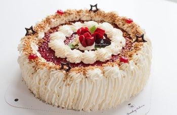 Rosenborg bakeri - Georginerkake